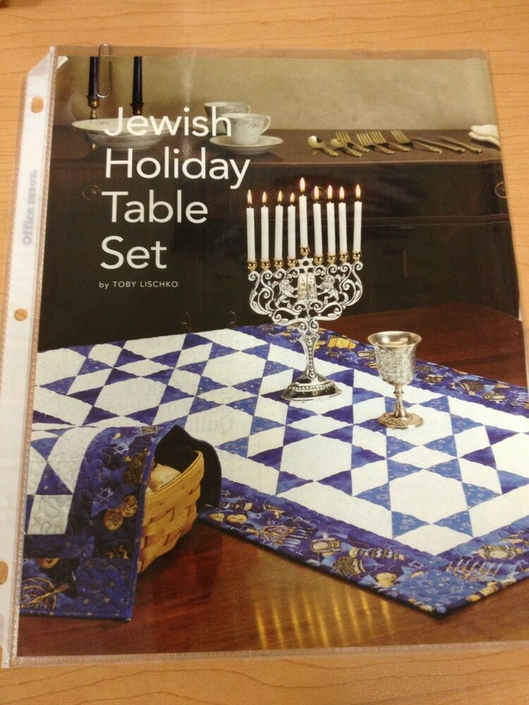 Jewish holiday quilt table set quilting pattern table for Table runner quilt design