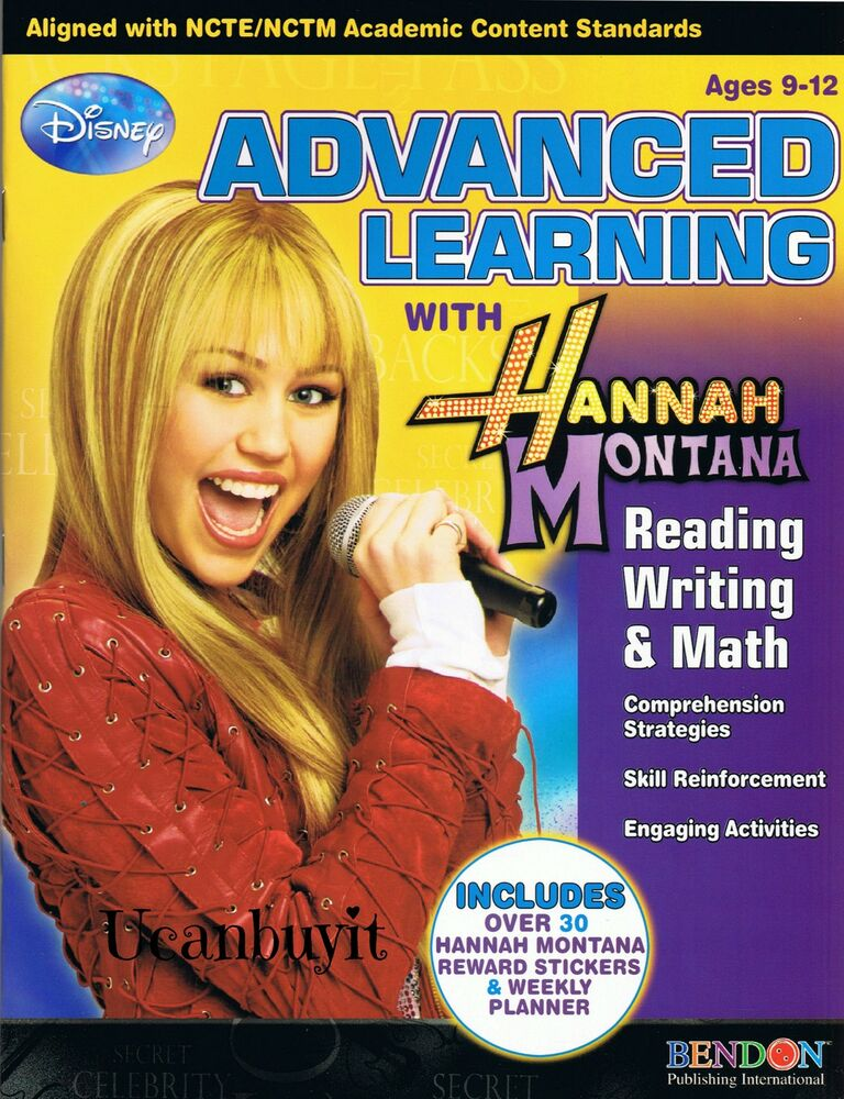 hannah montana essay concert An essay that won a 6-year-old texas girl four tickets to a hannah montana concert began with the powerful line: my daddy died this year in iraq unfortunately it wasn't true.