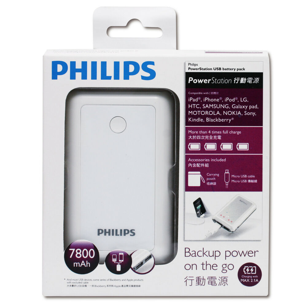 Philips 7800mah Power Bank External Battery Charger Backup