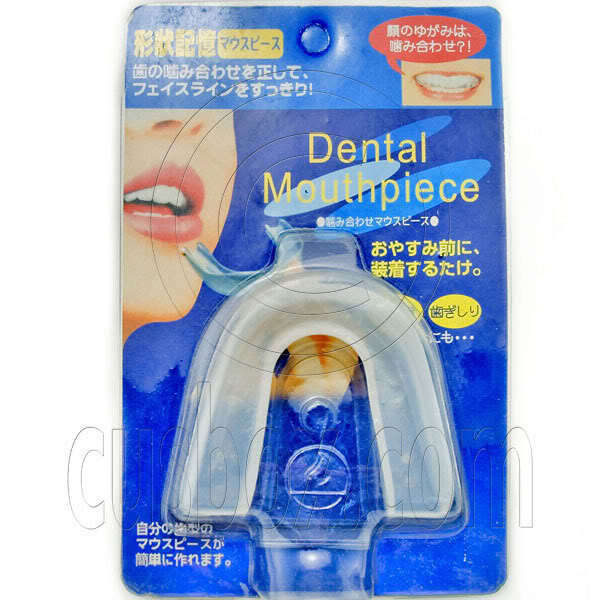Stop Snoring Mouth Guards 93