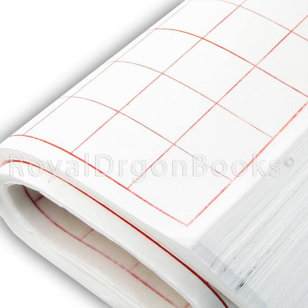 Grid Chinese Calligraphy Rice Paper 18 18