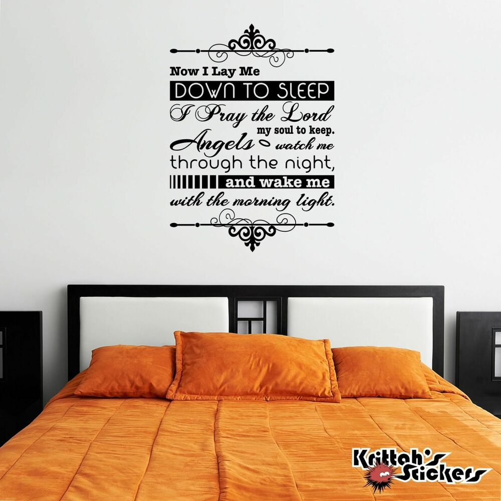 Now I Lay Me Down To Sleep Vinyl Wall Decal Religious