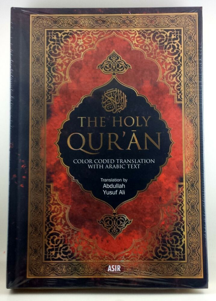 the holy quran The hardcover of the the holy quran: arabic text, english translation and commentary by maulana muhammad by reading the holy quran you will learn more about.