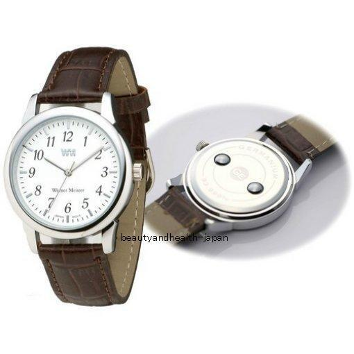 Caring For Wrist Watch