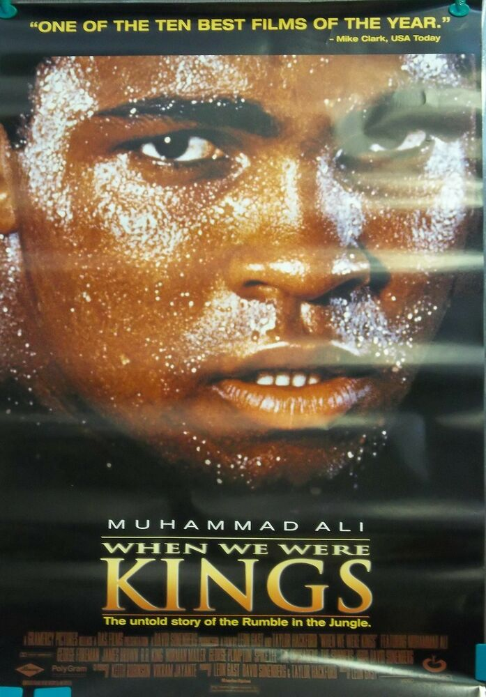 When We Were Kings Reproduction Poster Muhammad Ali The Rumble in the Jungle | eBay