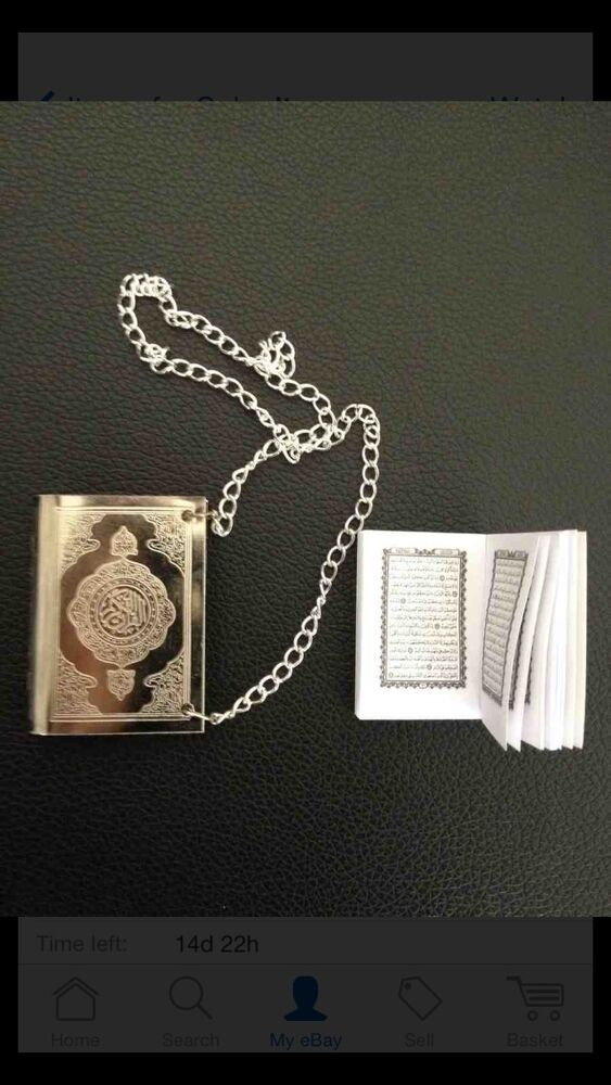 Baby Gifts For Muslim : Silver colour full quran islamic car hanging wedding baby