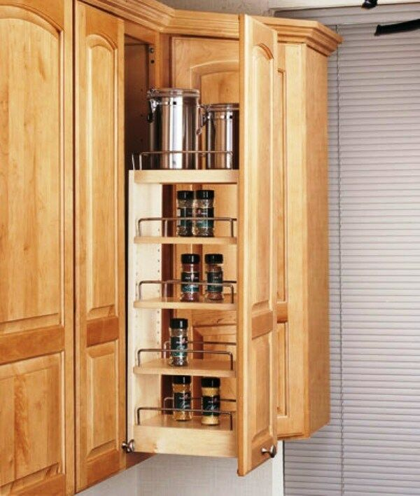 Spice Organizers For Kitchen Cabinets: REV-A-SHELF UPPER CABINET PULLOUT/ORGANIZER/SPICE RACK