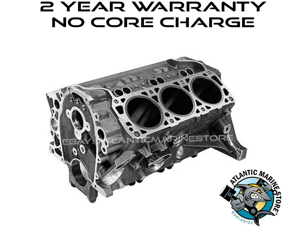 Gm 4 3 V6 Replacement Short Block Vortec Casting 090
