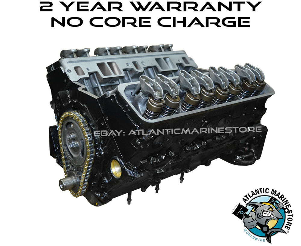 5 7 chevy vortec marine long block engine with 24 month warranty ebay. Black Bedroom Furniture Sets. Home Design Ideas