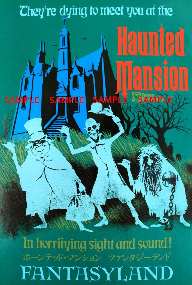 "Vintage Disney 1983 (Haunted Mansion)11"" X 17"" Collector's ..."