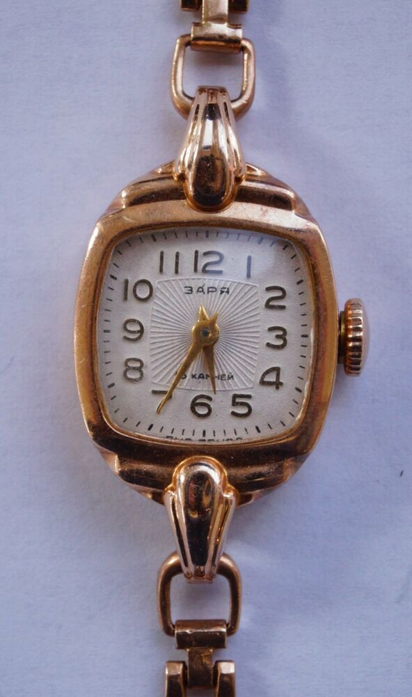 14k solid gold antique russian made wrist