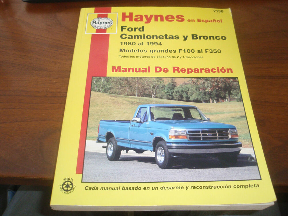 Ford bronco for sale in ebay motors ebay autos post for Ebay motors classified ads
