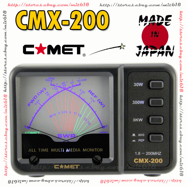 Cross Needle Swr Power Meter 18 200mhz Ham Hf Vhf Cb Radio Comet