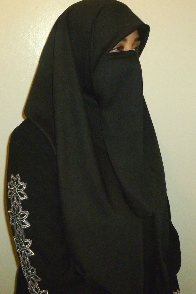 Niqab Headscarf - New Khimar Hijab Niqab - Black Color ...