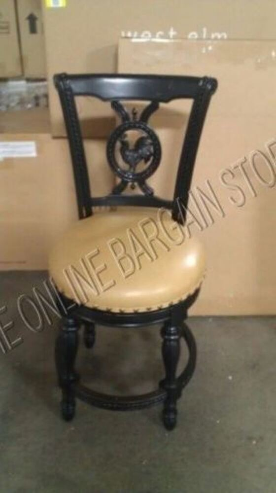 Frontgate Provencal Rooster Swivel Black Barstool Chair