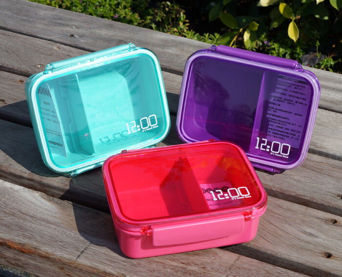 2015 children cute bento lunch box food container portable. Black Bedroom Furniture Sets. Home Design Ideas