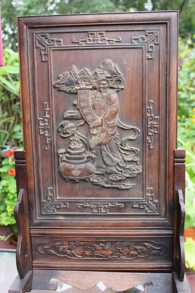 Chinese antique wooden board table screen taoist god
