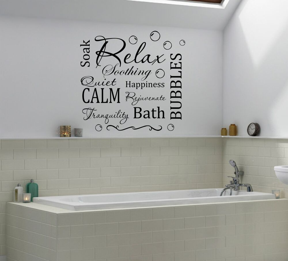 Relax calm bathroom bubbles wall quote decal wall decals for Bathroom decor stickers