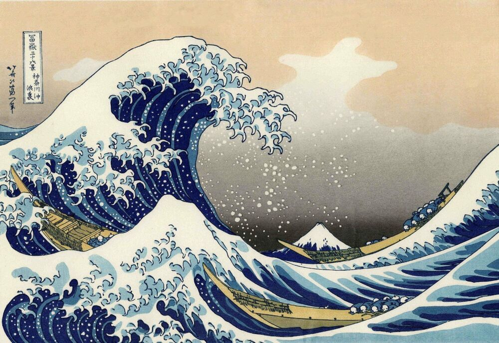 Great Wave of Hokusai Large Poster print Classic Japanese ...
