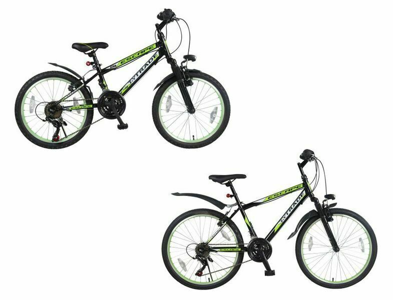20 24 zoll mountainbike jugendfahrrad kinder fahrrad. Black Bedroom Furniture Sets. Home Design Ideas