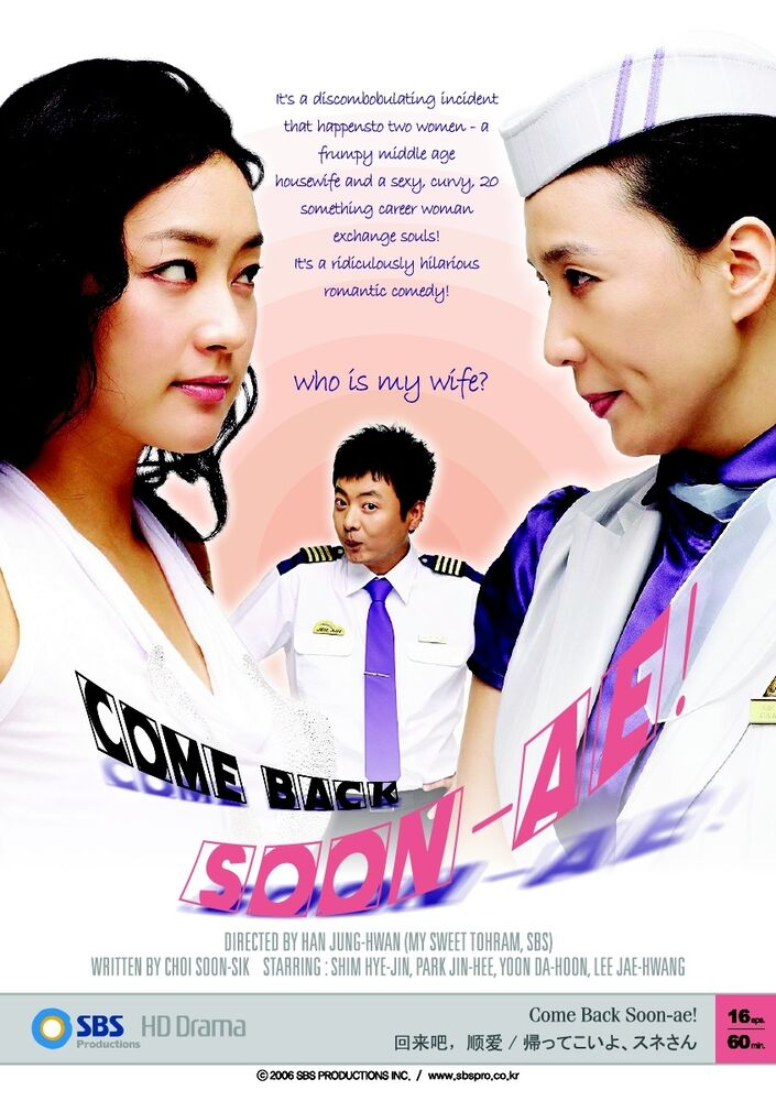 Please Come Back Soon-Ae - Korean DVD - English & Chinese Subtitle - Box  Set | eBay