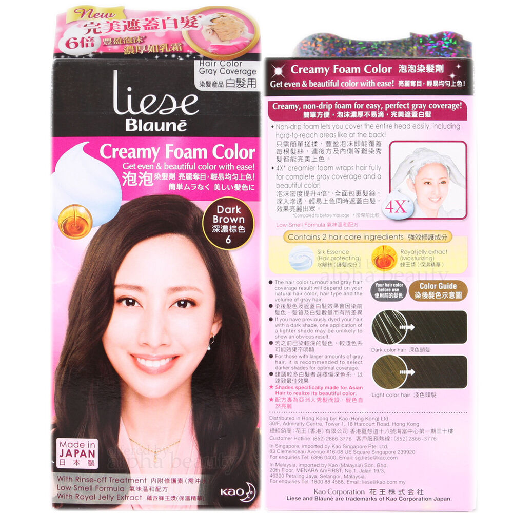 Kao Japan Blaune Creamy Foam Hair Color Kit Cover Gray