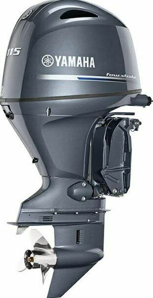 Yamaha outboard boat motor spray paint silver grey for Yamaha outboard motor reviews