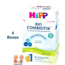 HiPP BIO Combiotic Stage 1 Organic First Infant Milk FREE SHIPPING 4 Boxes 09/19
