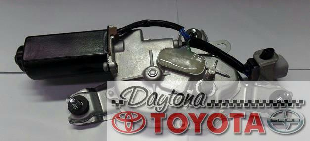 Oem Toyota 4runner Rear Wiper Motor 85130 35080 Fits 2003
