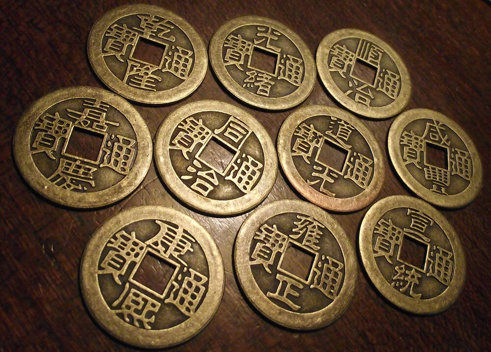 China Empire 10 Coin Brass Lot All Different Emperors Ebay