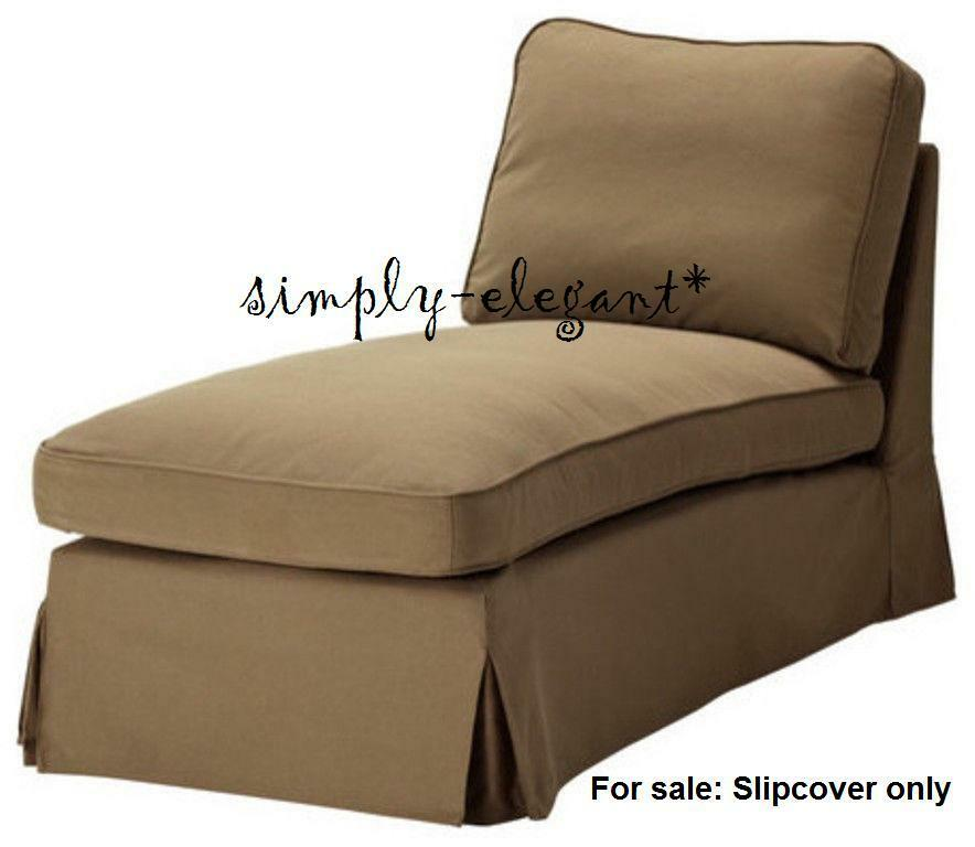 Ikea ektorp slipcover cover for chaise lounge idemo light brown ebay - Ikea chaise lounge cover ...