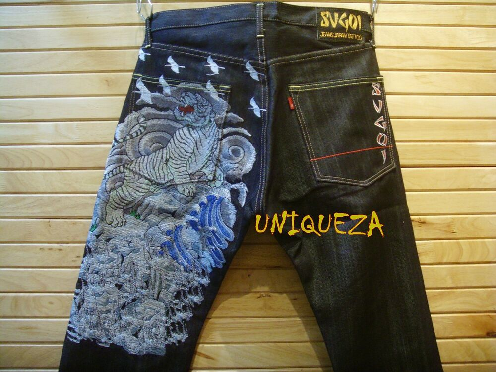 White tiger embroidered sugoi jeans japan tattoo
