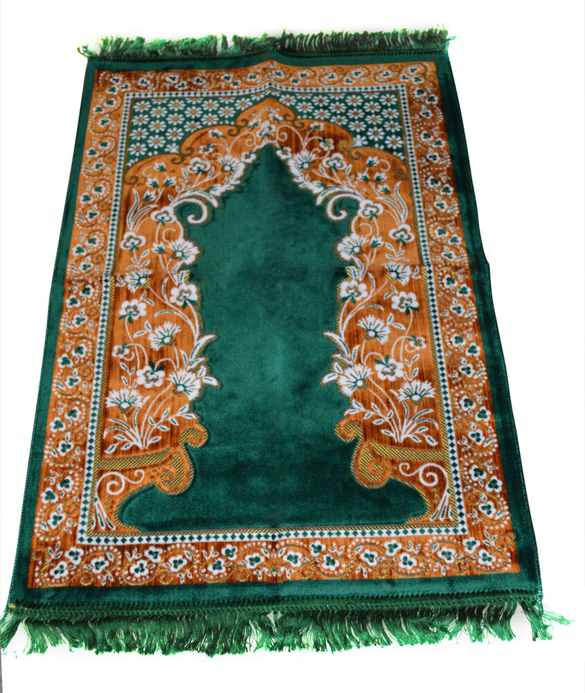 Prayer Rug Company: Prayer Rug Carpet Islamic Muslim Salah Meditation Mat