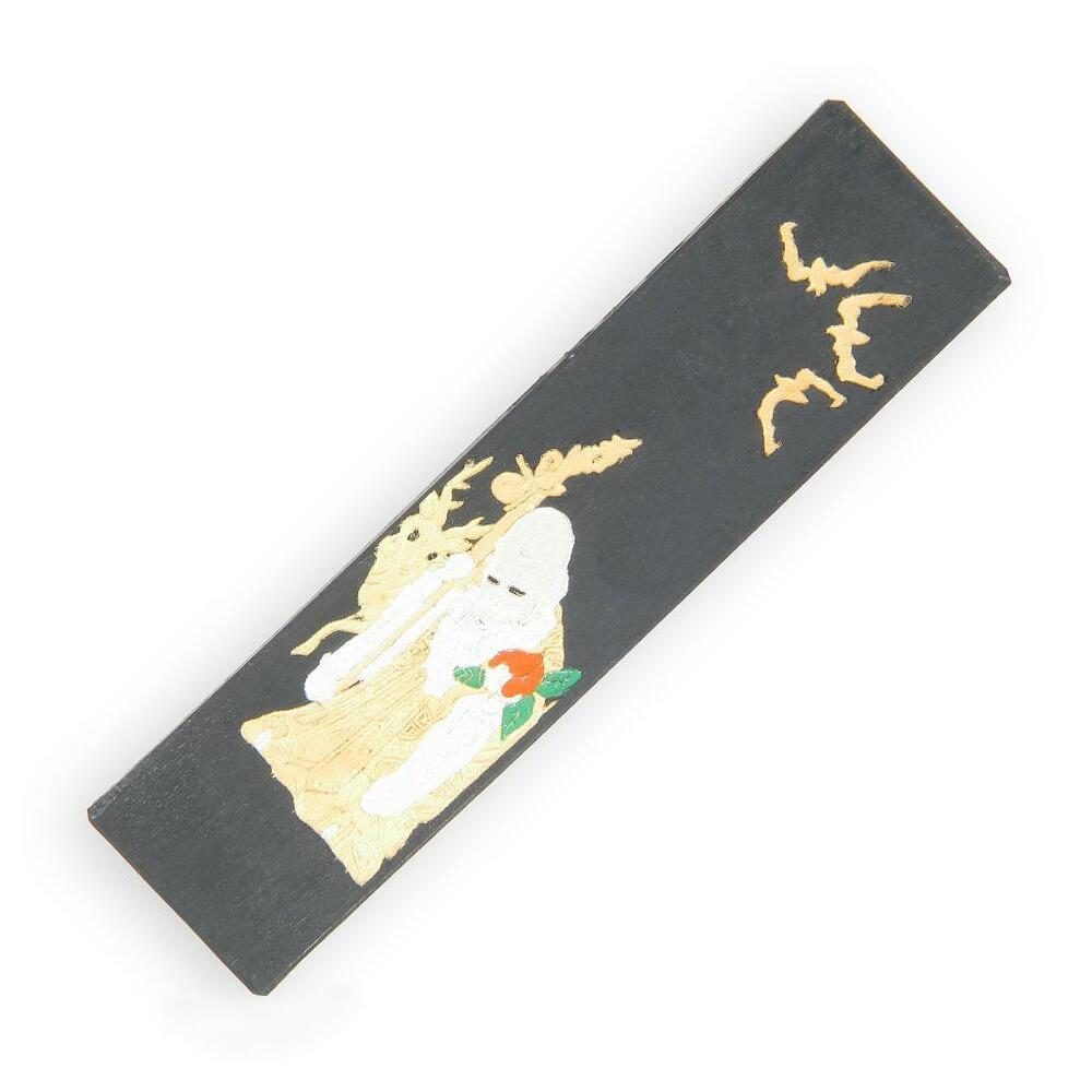 Chinese Painting Calligraphy Ink Stick Longevity