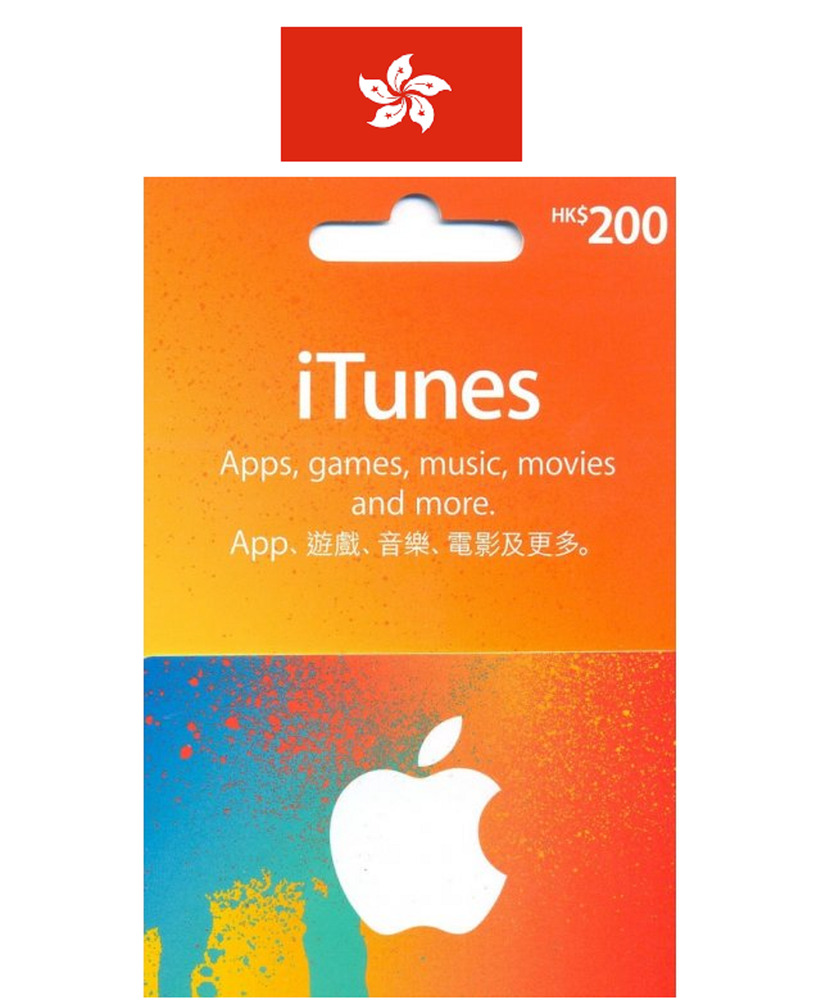 how to use itunes gift card for app store