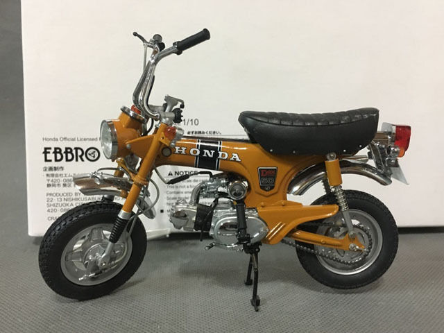 ebbro 10006 1 10 diecast bike dax honda motorcycle st50 1969 gold rare ebay. Black Bedroom Furniture Sets. Home Design Ideas