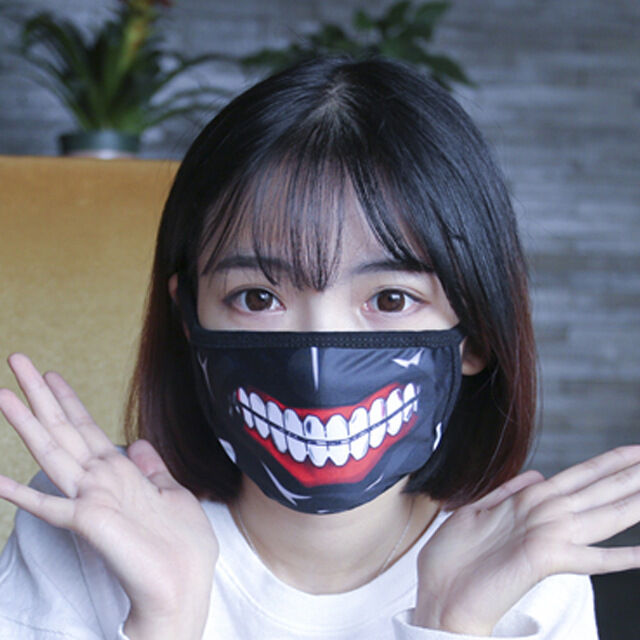 Anime In Mask: New Japan Anime Tokyo Ghoul Cosplay Masks Unisex