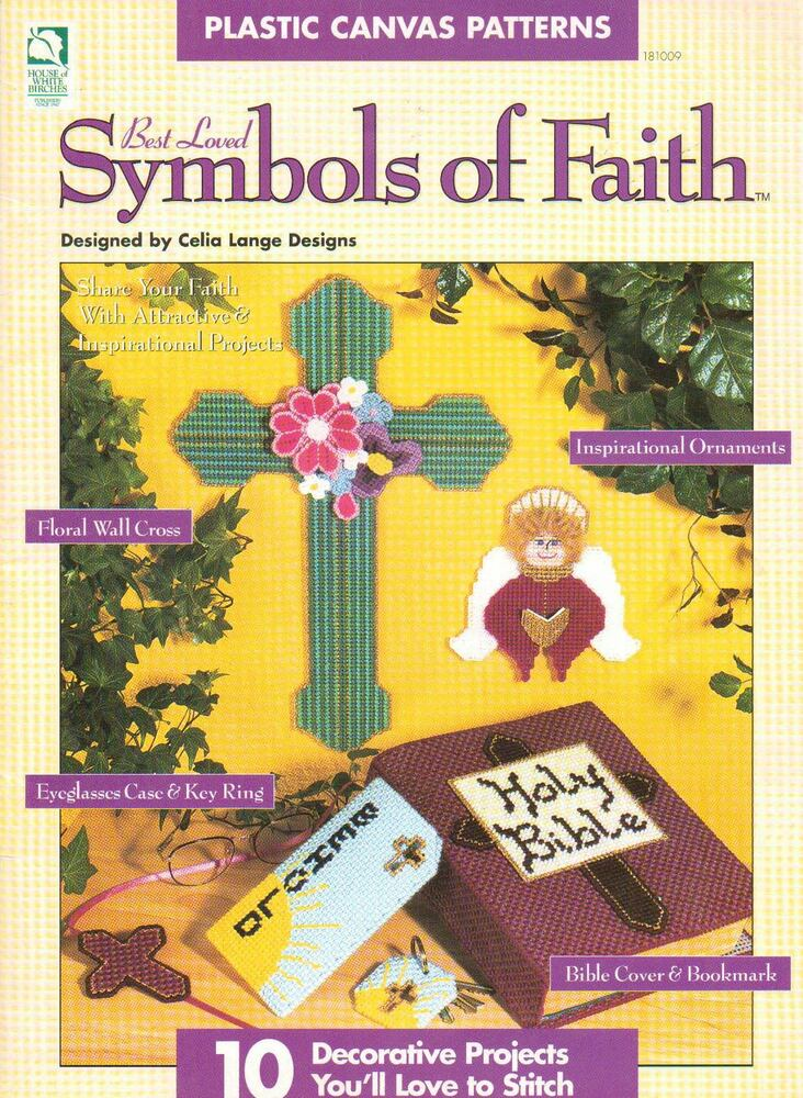 Plastic Canvas Book Cover Patterns ~ Used best loved symbols of faith cross bible cover plastic