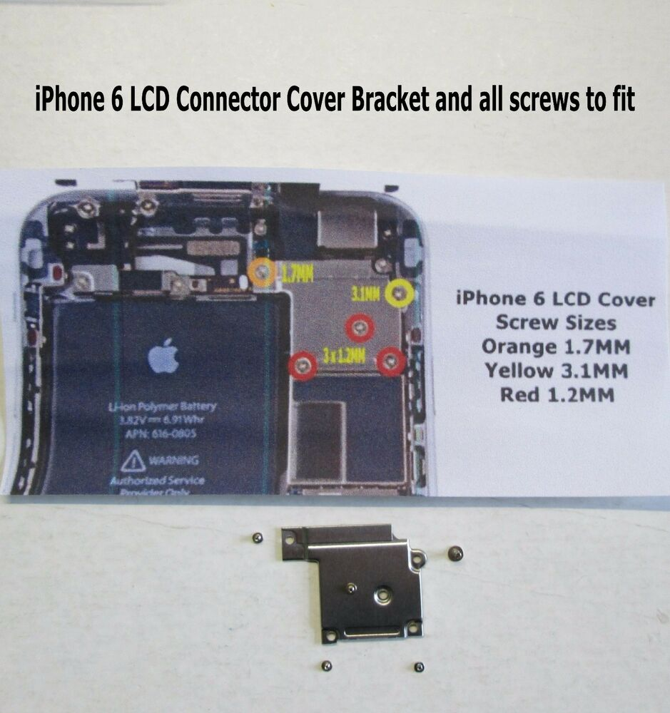 Iphone S Shield Plate