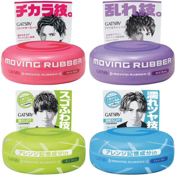 GATSBY Moving Rubber Spiky Edge, Wild Shake, Air Rise & Cool Wet Wax - US Seller