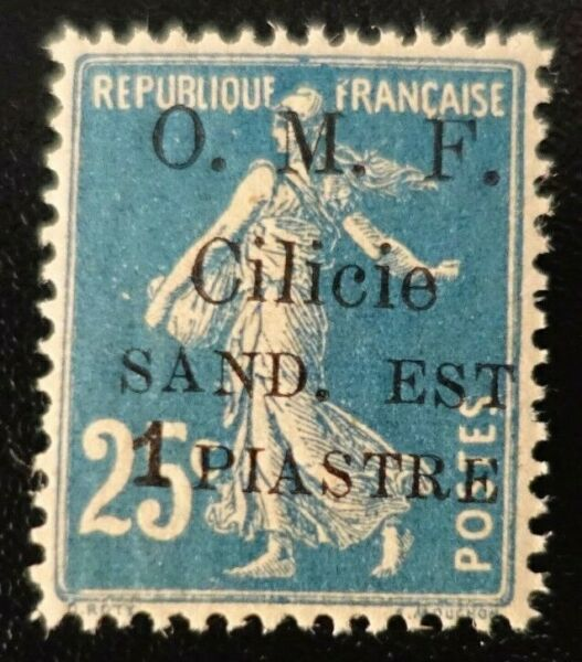 FRANCE COLONIE CILICIE SEMEUSE N°101 NEUF ** LUXE MNH COTE MAURY 11€