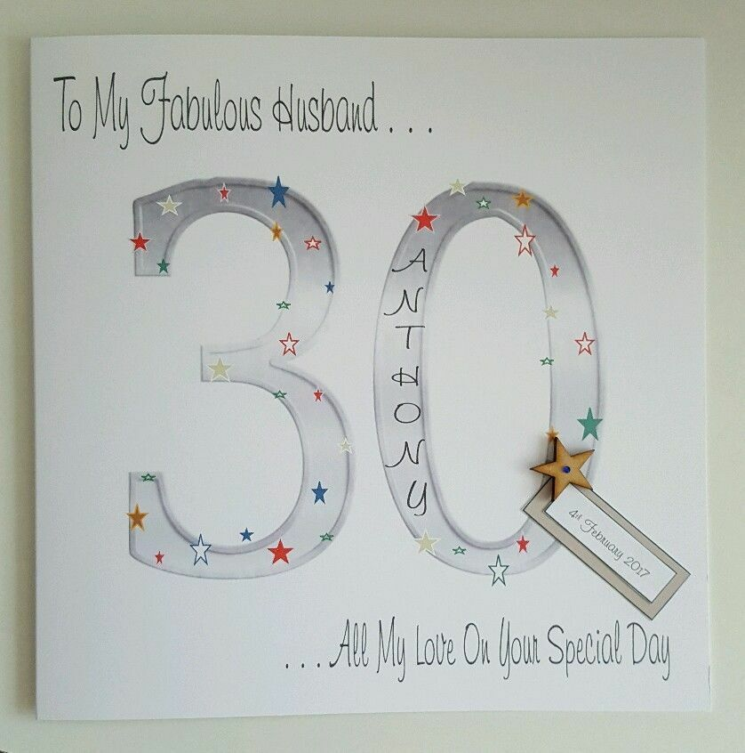 large personalised 30th birthday card husband son nephew brother 20