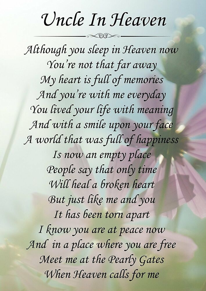 Uncle in heaven memorial graveside poem card free ground for Poems about fishing in heaven