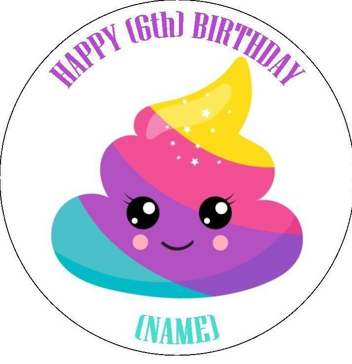 Details About Unicorn Poo Poop Emoji Personalised Stickers Birthday Party Gift Bags Cone 6