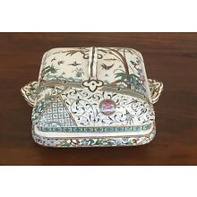 Gildea & Walker MELBOURNE Aesthetic Polychrome Covered Dish c. 1881