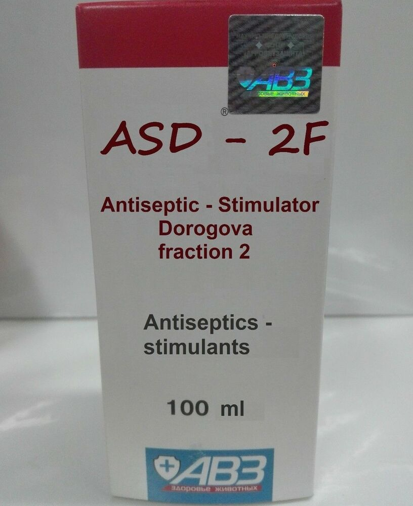 How to take the ASD-2 faction