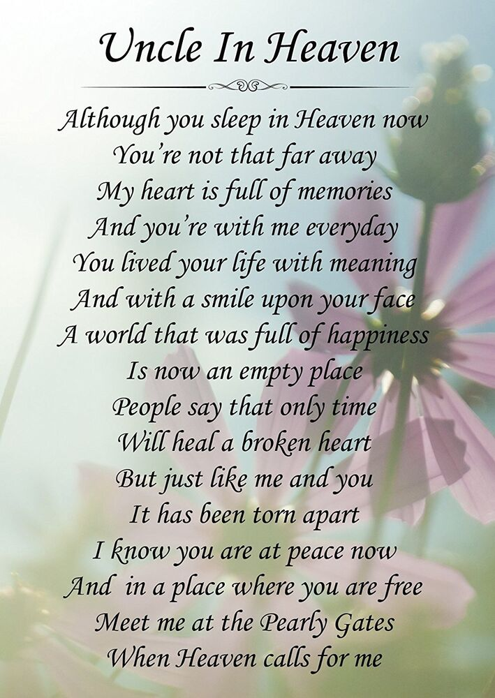 Uncle In Heaven Memorial Graveside Poem Card & Free Ground