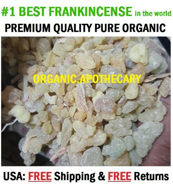 PREMIUM Frankincense Resin High Quality Organic Aromatic Resin Tear Rock Incense