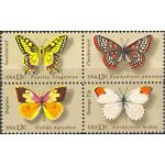 1977 USA #1712-1715 Complete Mint Never Hinged Block of 4 Butterflies