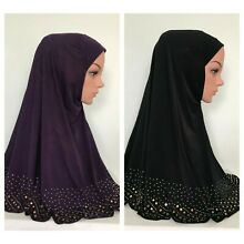 1 piece MAXI Al Amira Muslim women Polyester Plain Hijab Khimar Chest Cover